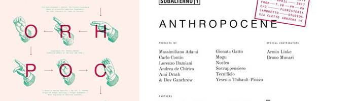 ANTHROPOCENE + Anthropical Party by Subalterno1