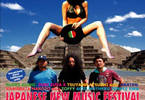 Japanese new music festival feat.acid mothers temple/ruins