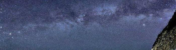 9/08 < Rimirar le stelle > serata astronomica con C. Fattinnanzi