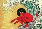 Surfing With The Devil - A Doom/Stoner Nite