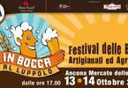 Festival della Birra Ancona