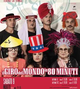 """San Costanzo Show a Senigallia con """"Il giro del mondo in 80 minuti"""""""