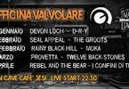 Rainy Black Hill + Moka = Officina Valvolare No.3