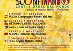 Familja Iljazi a Sconfinando - Festival di Musica Etnica!