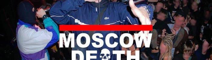 Moscow Death Brigade | Freakout Club