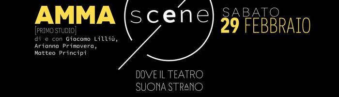 Ø SCENE #1 - AMMA [I studio] - Lilliù, Primavera, Principi