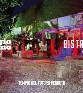 Rifugio Urbano: Bistrot 9 | Giardino del Futuro - Free Entry